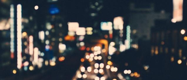 blogg blurrig stadsbild